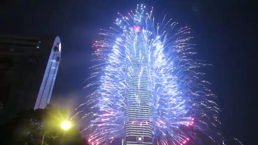 2015年1月1日台北101煙火「2015 iSee Taiwan 愛惜台灣」.mp4_000010176
