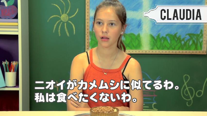 natto-4